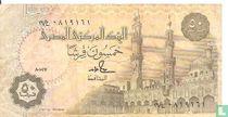 Egypte 50 piaster 1987