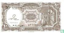Egypte 10 piaster 1971