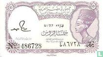 Egypte 5 piasters 1971 (P182j)
