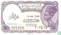 Egypte 5 piasters 1971