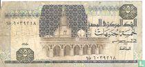 Egypte 5 pond 1985