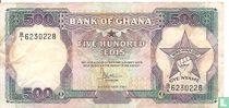 Ghana 500 Cedis 1986
