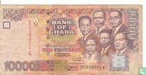 Ghana 10.000 Cedis 2002