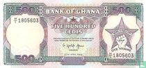 Ghana 500 Cedis 1989