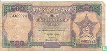Ghana 500 Cedis 1990