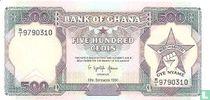 Ghana 500 Cedis 1991