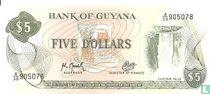 Guyana 5 Dollars ND (1992)