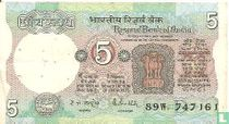 India 5 rupees (D)