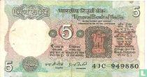 India 5 rupees (C)