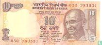 India 10 Rupees 1996 (B)
