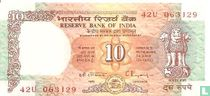 India 10 rupees (A)
