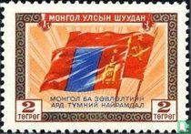 Maand van vriendschap tussen Mongolie en Rusland