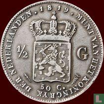 Netherlands ½ gulden 1819
