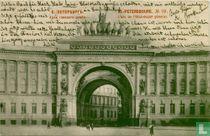 Poort Paleisplein (1)