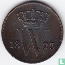 Netherlands 1 cent 1823 (Utrecht)