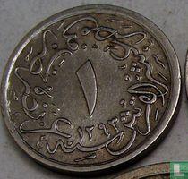 Ägypten 1/10 Piaster 1896 (Jahr 1293/22)