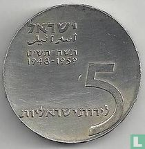 """Israël 5 lirot 1959 (JE5719) """"11th anniversary of Independence - Ingathering of the Exiles"""""""