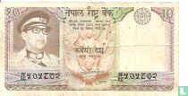 Nepal 10 Rupees ND