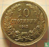 Bulgarije 10 stotinki 1913