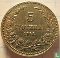 Bulgarije 5 stotinki 1912