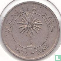 Bahrein 50 fils 1965 (AH1385)
