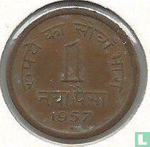 India 1 naya paise 1957 (Bombay)