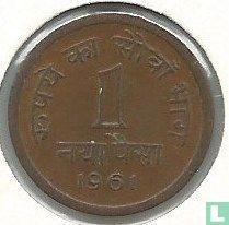 India 1 naya paise 1961 (Bombay)
