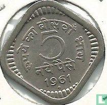 India 5 naye paise 1961 (B)