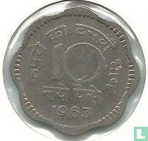 India 10 naye paise 1963 (Calcutta)