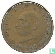 """India 20 paise 1969 (H) """"Mahatma Gandhi"""""""