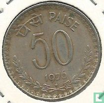 India 50 paise 1976 (H)