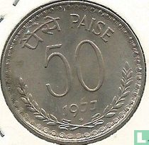 India 50 paise 1977 (H)