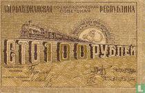 Azerbeidzjan 100 roebel