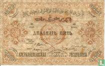 Azerbeidzjan 25000 roebel