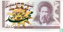 Iran 100 rials 1985
