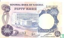 Nigeria 50 Kobo ND (1973-78) P14f