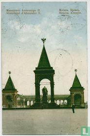 Monument Alexander II