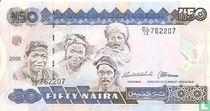 Nigeria 50 Naira 2005