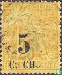 Cochinchina / Typ Dubois, mit Aufdruck