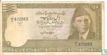 Pakistan 10 Rupees (P39a2) ND (1983-84)