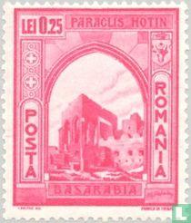 Sites - Paraclis Hotin