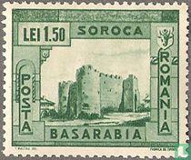 Sites - Soroca