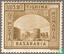 Sites - Tighina