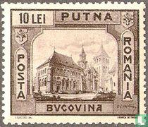 Sites - Putna