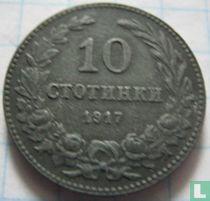 Bulgarije 10 stotinki 1917