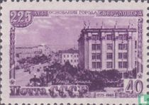 225 jaar stad Sverdlovsk