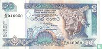 Sri Lanka 50 rupees