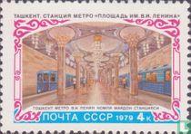 Metro Tachkent acheter