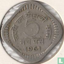 India 5 naye paise 1961 (Calcutta)