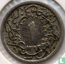Ägyptische 1/10 qirsh 1899 (Jahr 1293/25)
